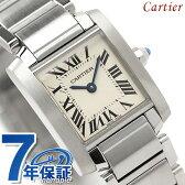 カルティエ Cartier カルティエ タンクフランセーズ W51008Q3 レディース 【あす楽対応】