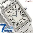 【ノベルティ プレゼント♪】カルティエ Cartier カルティエ タンク ソロ W5200014 メンズ 【あす楽対応】