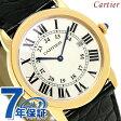 カルティエ ロンド ソロ 36mm クオーツ メンズ 腕時計 W6700455 Cartier シルバー×ブラック
