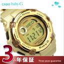 CASIO ベビーG レディース 腕時計 BG-3000 BG-3000V-5カシオ Baby-G 腕時計 ベビーG BG3000V-5DR