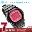 カシオ Baby-G 腕時計 ベビーG キャンディカラーズ ブラック×ピンク BG-5601-1ER【あす楽対応】