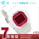 【9月末予入荷予定分予約受付中♪】カシオBaby-G腕時計ベビーGキャンディカラーズホワイト×ピンクBG-5601-7DR