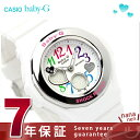 【即納可】CASIO Baby-G レディース 腕時計 BGA-101 BGA-101-7Bカシオ Baby-G 腕時計 ベビーG BGA-101-7BDR Gemmy Dial Series ホワイト