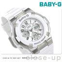 カシオ Baby-G 腕時計 ベビーG ホワイト BGA-110-7BDR【あす楽対応】