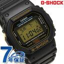 CASIO G-SHOCK 5600 DW5600EG-9V ゴールド 【あす楽対応】