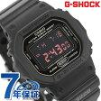 DW-5600MS-1DR g-shock マットブラック レッドアイ GSHOCK G-SHOCK カシオ【あす楽対応】