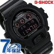 DW-6900MS-1DR CASIO G-SHOCK G-ショック MAT BLACK RED EYE 6900【あす楽対応】