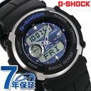 G-300-2AVDR CASIO G-SHOCK G-ショック G-SPIKE ブルー