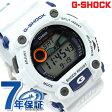 G-7900A-7DR CASIO G-SHOCK G-ショック タイドグラフ ホワイト【あす楽対応】