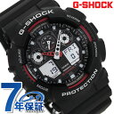 G-SHOCK CASIO GA-100-1A4DR 腕時計...