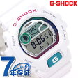 GLX-6900-7DR CASIO G-SHOCK G-ショック タイドグラフ搭載 G-ライド ホワイト【あす楽対応】