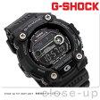 ショッピングGW GW-7900B-1 CASIO G-SHOCK G-ショック 電波 ソーラー 腕時計 タイドグラフ・ムーンデータ搭載 フルブラック【あす楽対応】