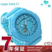 カシオ Baby-G 腕時計 ベビーG ネオンダイアルシリーズ ブルー BGA-130-2BDR