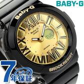 ベビーG カシオ 腕時計 ネオンダイアルシリーズ アナデジ ゴールド×ブラック Baby-G CASIO BGA-160-1BDR