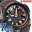 G-1400-1ADR ジーショック G-SHOCK CASIO 腕時計 ソーラー スカイコクピット 日本未発売モデル ブラック×オレンジ【あす楽対応】