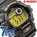 G-8900-1DR CASIO G-SHOCK G-ショック スタンダードモデル ブラック 【あす楽対応】