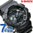 GA-100シリーズ ジーショック G-SHOCK CASIO 腕時計 アナデジ オールブラック GA-110-1BDR デジアナ表示【あす楽対応】