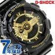 GA-110GB-1ADR g-shock アナデジ ブラック×ゴールド GSHOCK G-SHOCK CASIO 【あす楽対応】