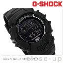 GW-2310FB-1CR G-SHOCK Gショック ジーショック g-shock gショック 電波 ソーラー オールブラック 【あす楽対応】
