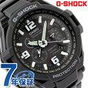 GW-4000D-1ACR G-ショック G-SHOCK スカイコックピット 電波 ソーラー【あす楽対応】