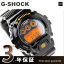カシオ Gショック ソーラー電波 GW-6900 GW-6900B-1CASIO G-SHOCK ジーショック 電波 ソーラー 6900 ブラック×オレンジ GW-6900B-1CU