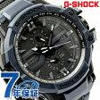 ショッピングGW GW-A1000FC-2ADR Gショック スカイコックピット 電波ソーラー 腕時計 メンズ ブラック×ネイビー CASIO G-SHOCK