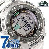 カシオ CASIO PRO TREK プロトレック 電波 ソーラー チタンベルト グレー PRW-2500T-7ER【あす楽対応】