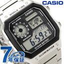 カシオ 腕時計 チープカシオ 海外モデル クオーツ メンズ AE-1200WHD-1AVCF CASIO シルバー チプカシ