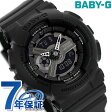 Baby-G クオーツ ペアウォッチ レディース 腕時計 BA-110BC-1ADR カシオ ベビーG オールブラック【あす楽対応】
