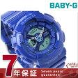 Baby-G クオーツ ペアウォッチ レディース 腕時計 BA-110BC-2ADR カシオ ベビーG ブルー
