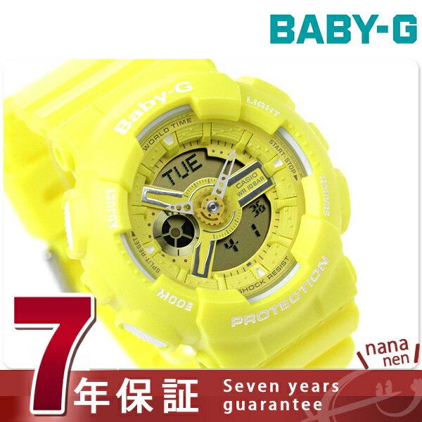 Baby-G クオーツ ペアウォッチ レディース 腕時計 BA-110BC-9ADR カシオ ベビーG イエロー