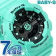 Baby-G クオーツ レディース 腕時計 BA-111-3ADR カシオ ベビーG ブラック×グリーン