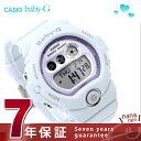 カシオ babyg ブルーミングパステル 腕時計 レディース パープル×ライトブルー ベビーG CASIO BG-6902-2DR
