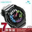 ベビーG カシオ 腕時計 レディース ネオンダイアルシリーズ オールブラック CASIO Baby-G BGA-131-1B2DR