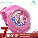 ベビーG ネオンダイアルシリーズ レディース 腕時計 BGA-131-4B3DR CASIO Baby-G クオーツ ピンク
