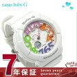 ベビーG ネオンダイアルシリーズ レディース 腕時計 BGA-131-7B3DR CASIO Baby-G クオーツ ホワイト【あす楽対応】