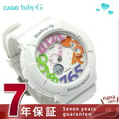 ベビーG ネオンダイアルシリーズ レディース 腕時計 BGA-131-7B3DR CASIO Baby-G クオーツ ホワイト