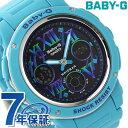 Baby-G コズミックインデックスシリーズ レディース 腕時計 BGA-150GR-2BDR カシオ ベビーG クオーツ ネイビー×シアンブルー