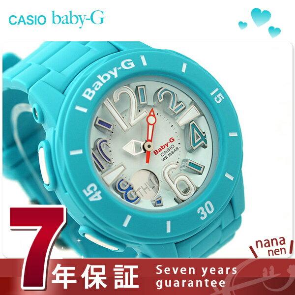 ベビーG 腕時計 レディース ネオンマリンシリーズ ブルー CASIO Baby-G BGA-170-2BDR [新品][7年保証]【本田まりあ】