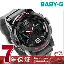 Baby-G Gライド レディース 腕時計 クオーツ BGA-180-1BDR カシオ ベビーG オールブラック【あす楽対応】