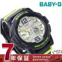 Baby-G Gライド レディース 腕時計 クオーツ BGA-180-2BDR カシオ ベビーG シルバー×ネイビー