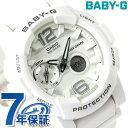 Baby-G Gライド レディース 腕時計 クオーツ BGA-180-7B1DR カシオ ベビーG ホワイト