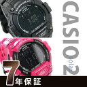 カシオ チプカシ 海外モデル CASIO ソーラー スタンダード デジタル