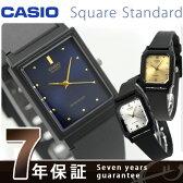 カシオ チプカシ 海外モデル CASIO スクエア スタンダード