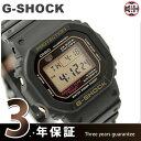 Gショック 30周年 限定モデル 腕時計 メンズ レジストブラック CASIO G-SHOCK DW-5030C-1JR【あす楽対応】
