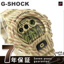 DW-6900ZB-9DR G-SHOCK ゼブラ カモフラージュシリーズ 限定モデル カシオ Gショック メンズ 腕時計 クオーツ ゴールド
