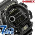 DW-9052-1C Gショック 腕時計 メンズ 海外モデル CASIO G-SHOCK 【あす楽対応】