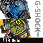 G-SHOCK アウトドア 8900 シリーズ 腕時計 選べるモデル CASIO Gショック【あす楽対応】