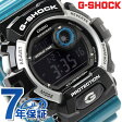 G-8900SC-1BDR Gショック カシオ 腕時計 メンズ クレイジーカラーズ ブラック×ブルー CASIO G-SHOCK