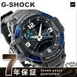 GA-1000-2BDR G-SHOCK スカイコックピット メンズ 腕時計 カシオ Gショック クオーツ オールブラック×ブルー 【あす楽対応】